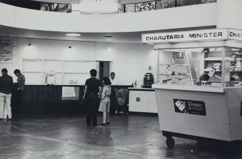 Vista da Charutaria Minister no Pavilhão Bienal