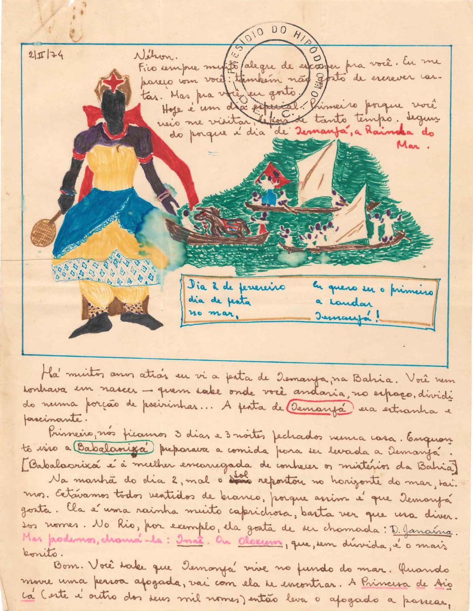 Joel Rufino dos Santos. Carta para o filho, fev. de 1974